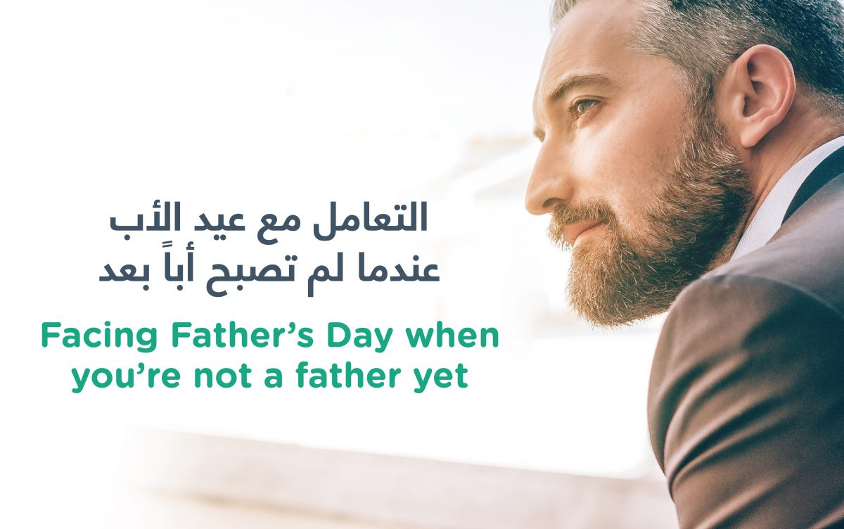 Fathers-day-offer_INSTA-E-EVE-web-1200x752.jpg